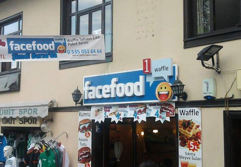 Facefood The Facebook Restaurant